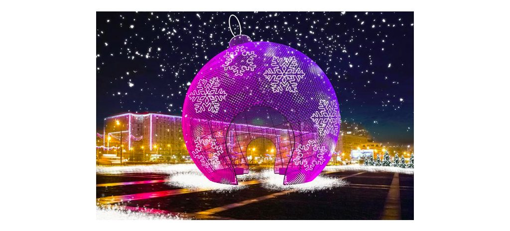 Фестиваль «Путешествие в Рождество 2017-2018»